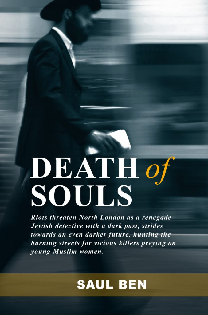 Death of Souls cover